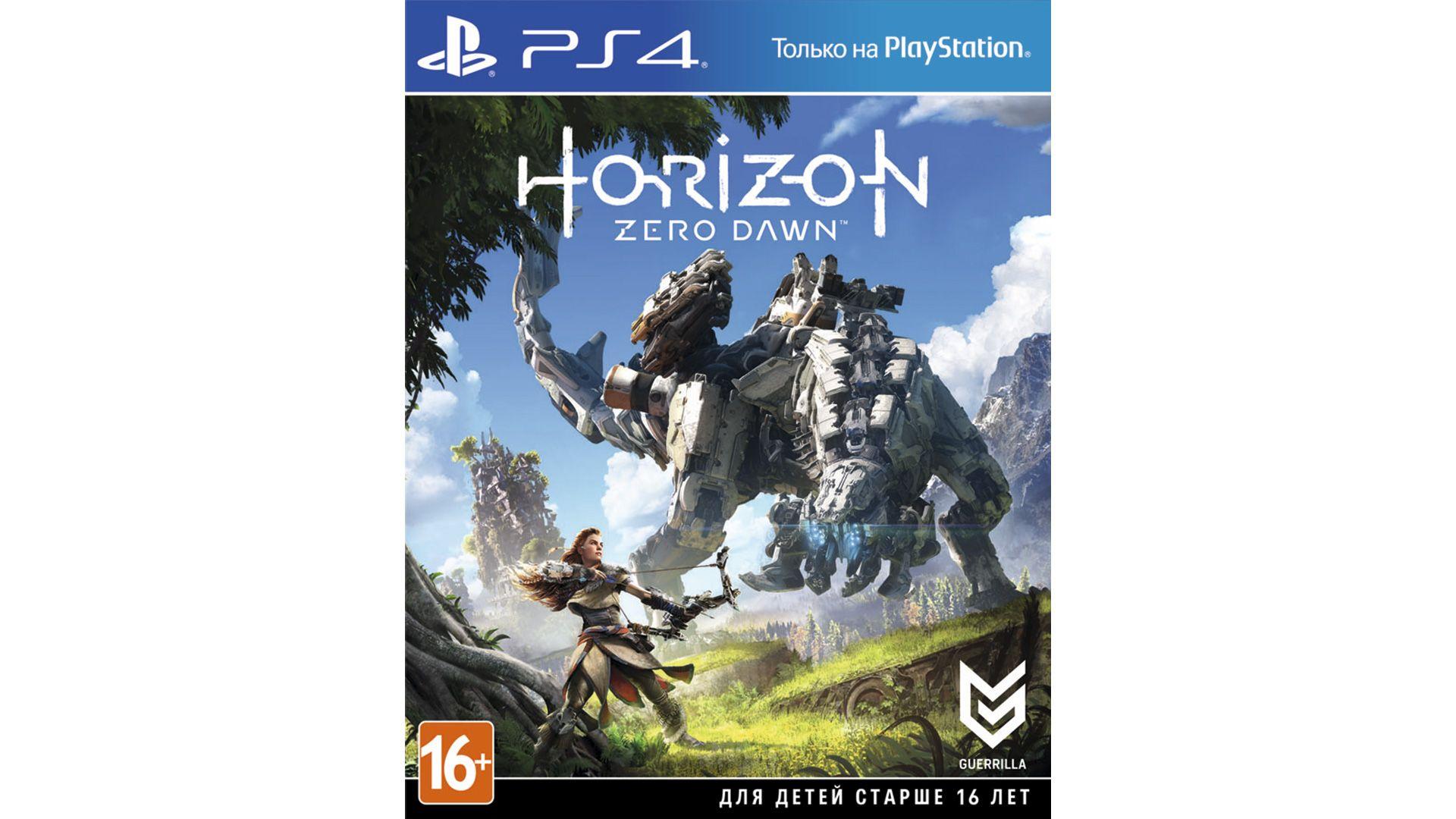 Horizon Zero Dawn для Sony PlayStation 4 [PS4HZD]