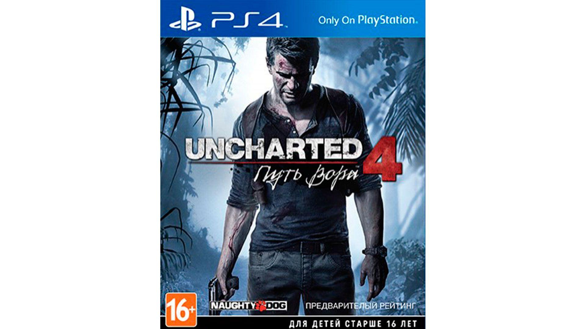Uncharted 4: Путь вора игра для Sony PlayStation 4 [PS4U4]