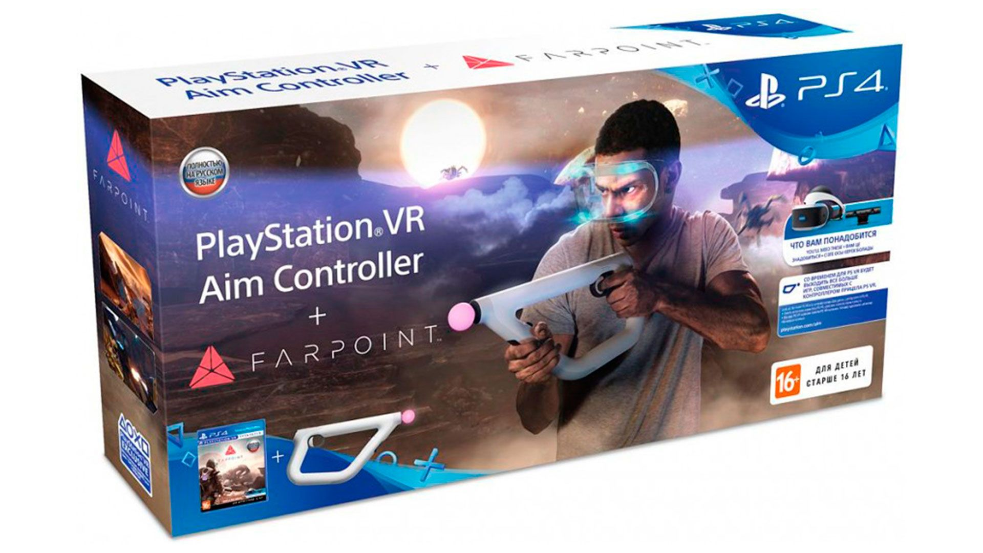 Контроллер прицеливания и игра Farpoint для PlayStation VR [PSVR-AIC]