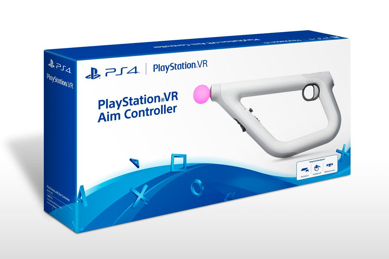 AIM Controller изображение 1
