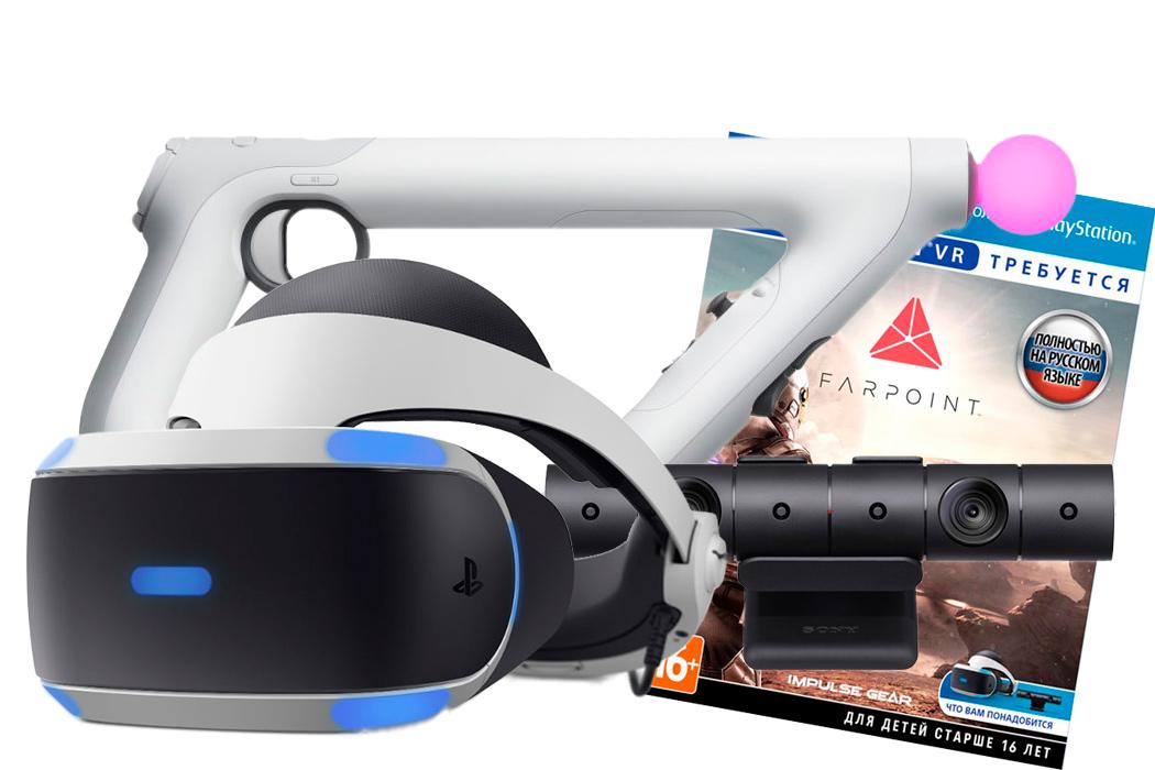 Sony PlayStation VR набор Farpoint [PSVR-F]