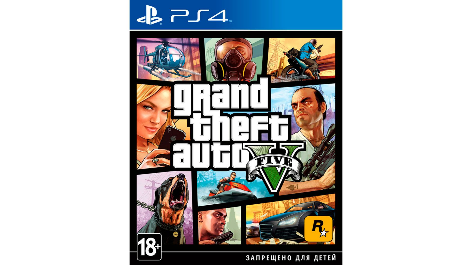 Grand Theft Auto V игра для Sony PlayStation 4 [PS4GTA5]