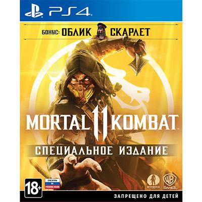 Mortal Kombat 11 Спец. Издание