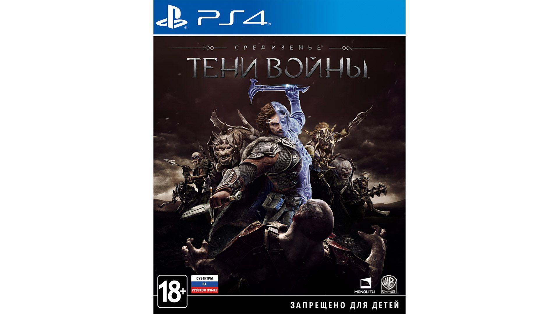 Средиземье: Тени войны для Sony PlayStation 4 [PS4STM]