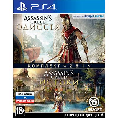 Комплект Assassin's Creed