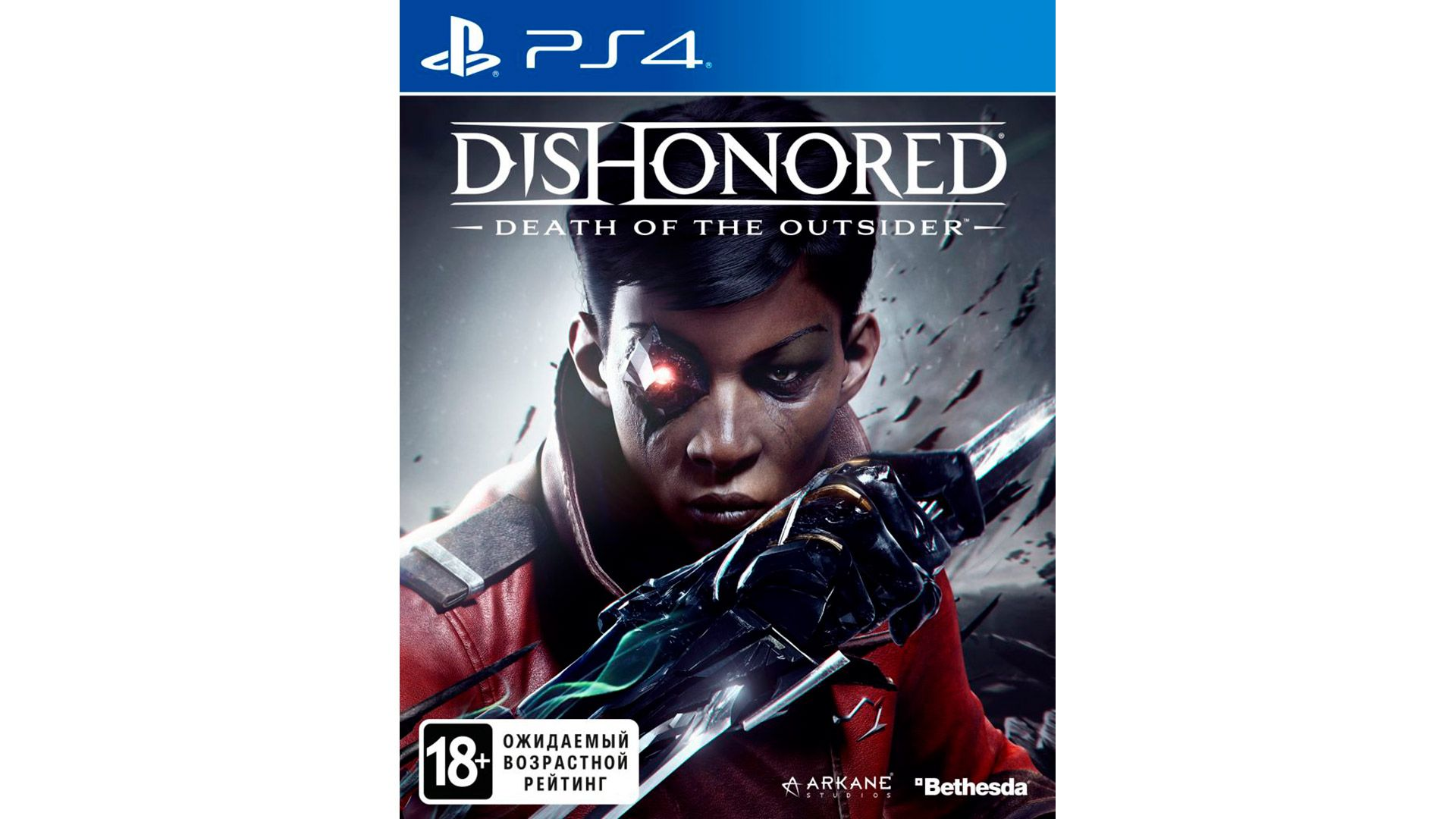 Dishonored: Death of the Outsider для Sony PlayStation 4 [PS4DDO]