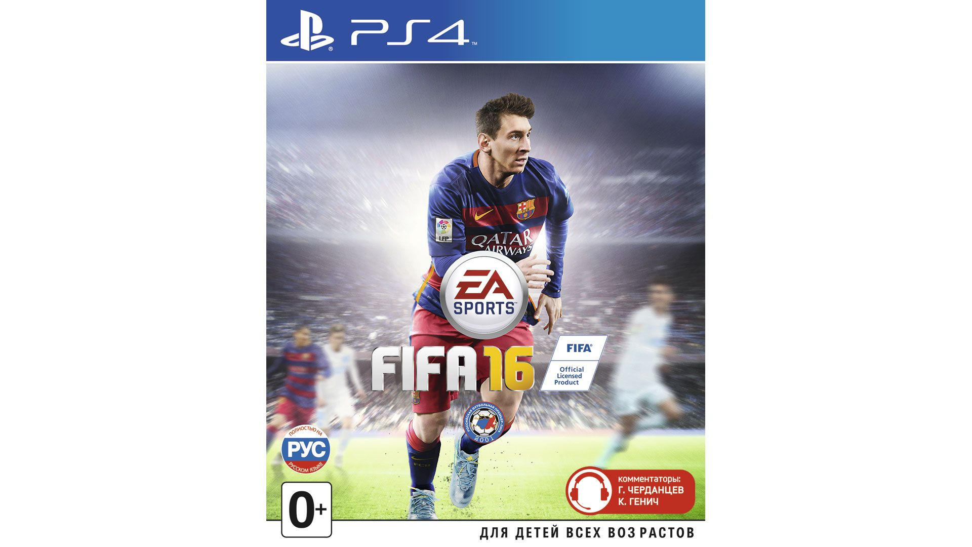 FIFA 16 игра для Sony PlayStation 4 [PS4FI16]