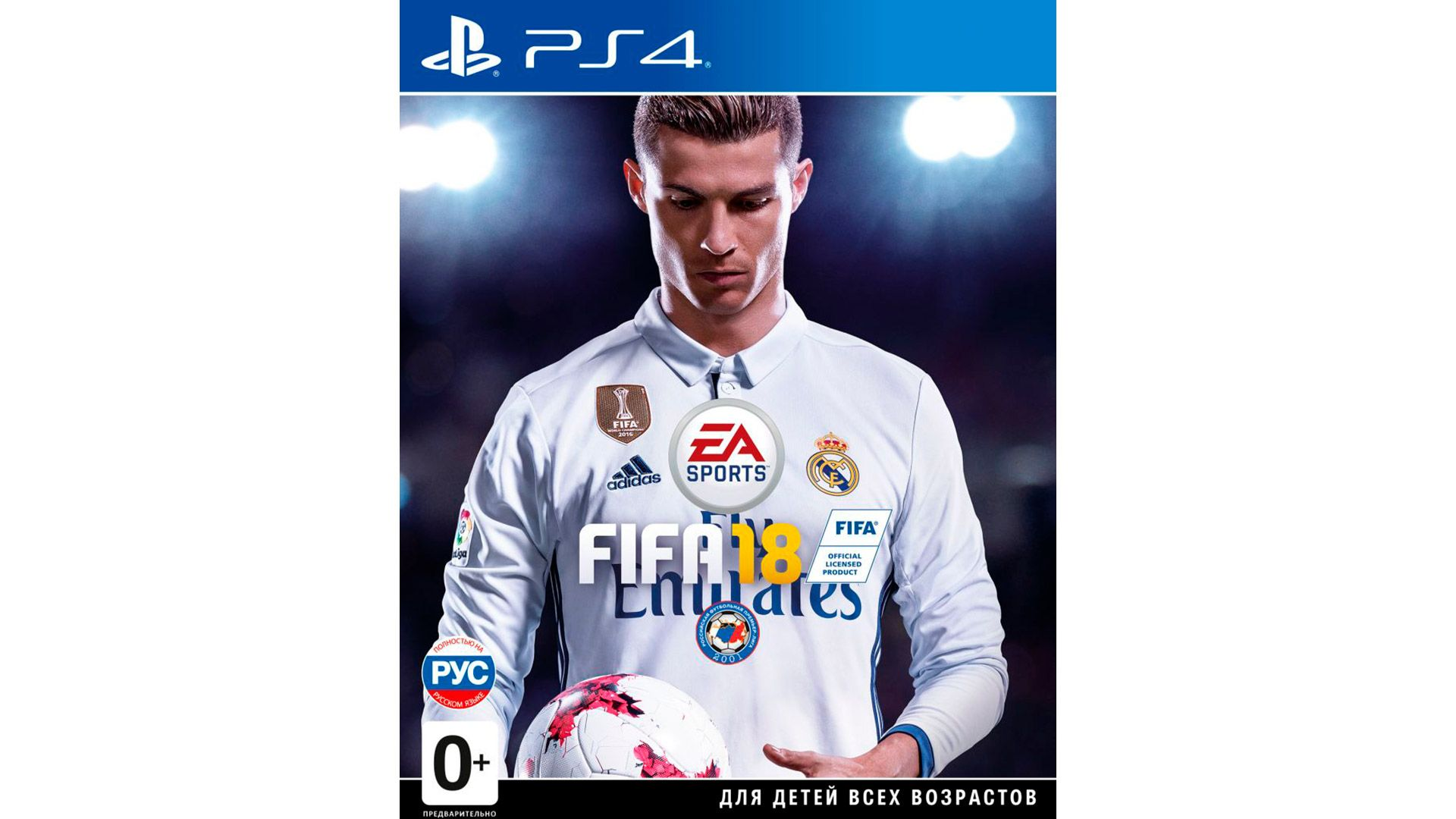 FIFA 18 для Sony PlayStation 4 [PS4F18]