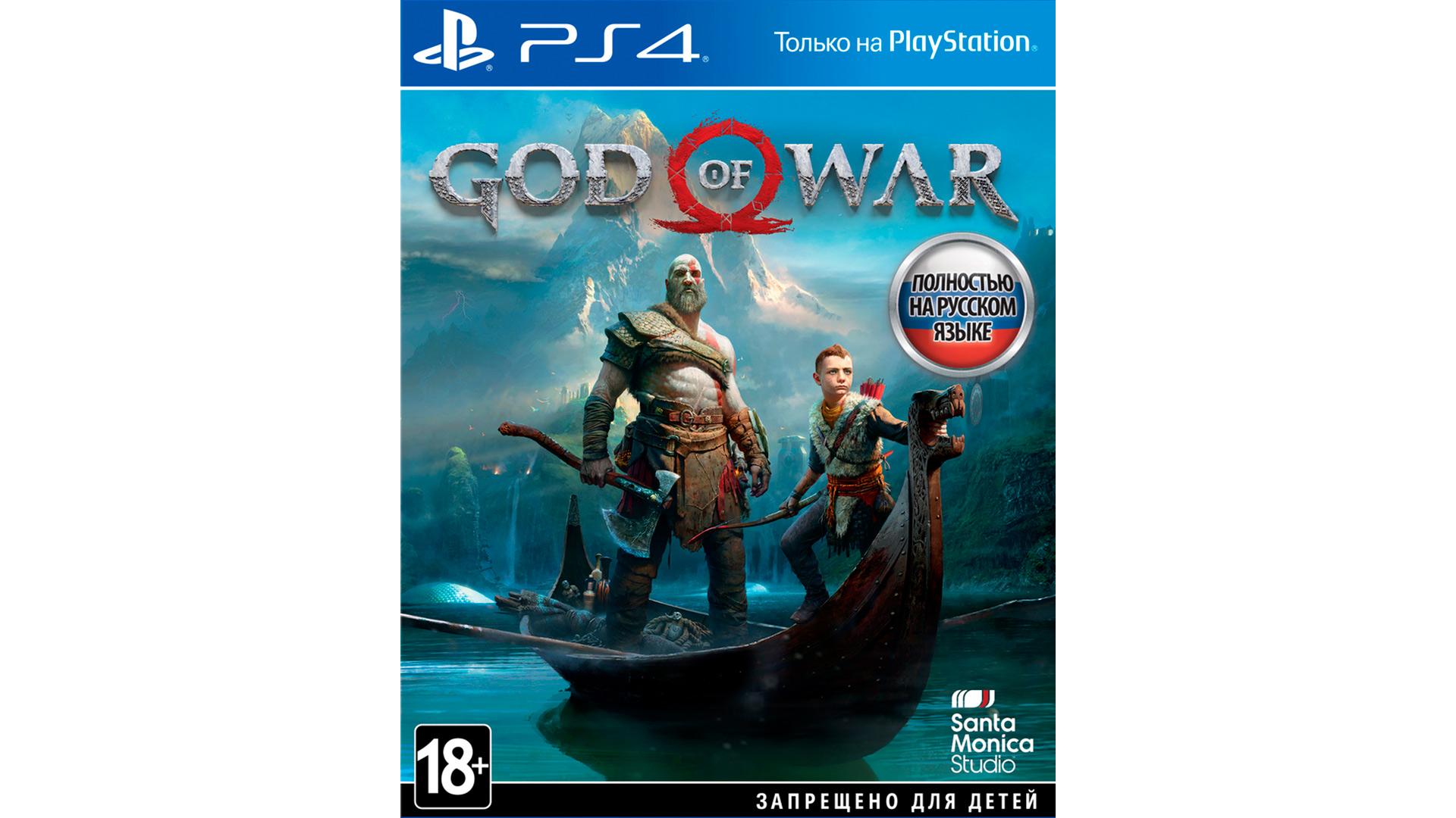 God of War 2018 игра для Sony PlayStation 4 [PS4GW8]