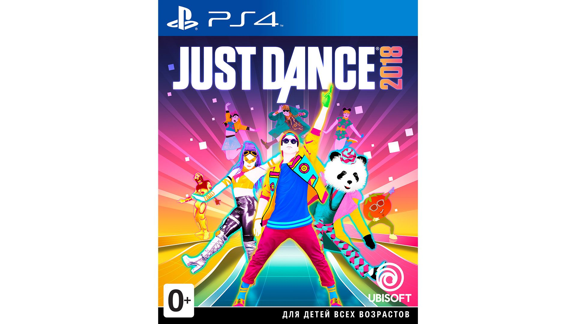 Just Dance 2018 для Sony PlayStation 4 [PS4JD18]