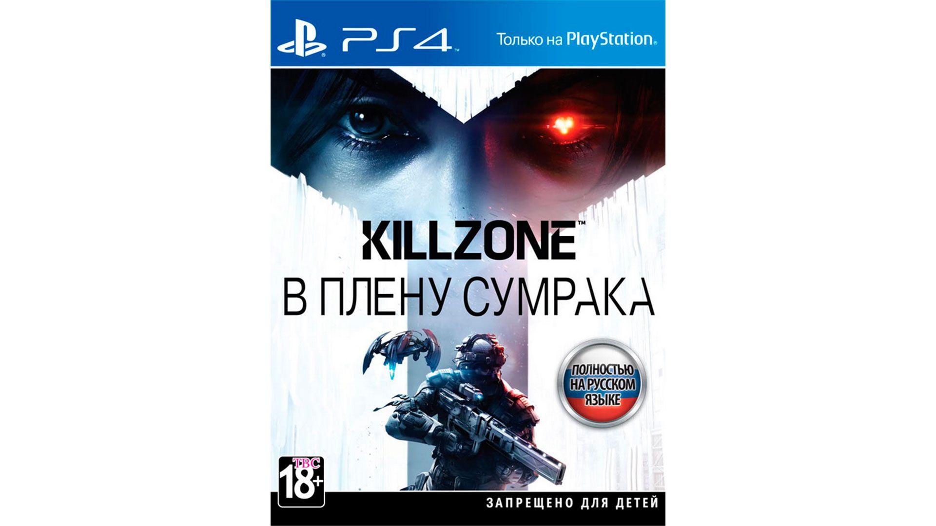 Killzone: В плену сумрака игра для Sony PlayStation 4 [PS4KS]