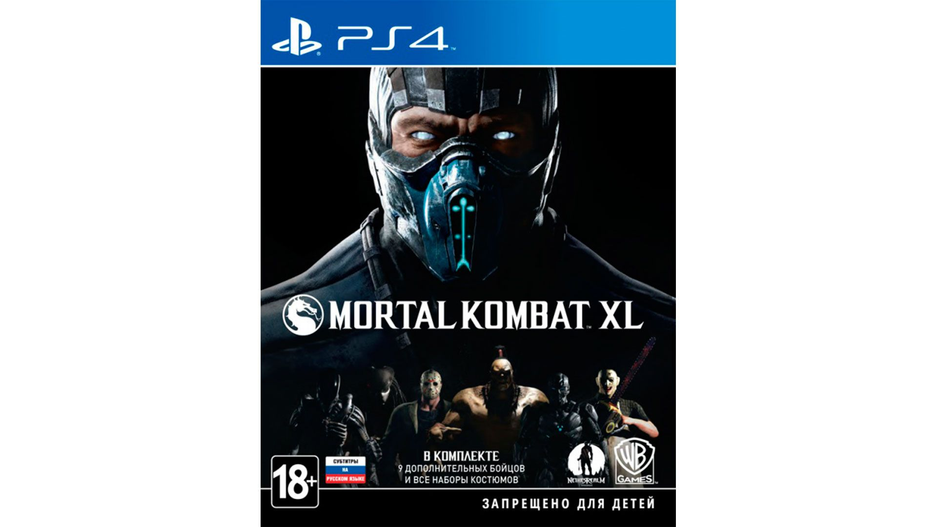 Mortal Kombat XL игра для Sony PlayStation 4 [PS4MCXL]