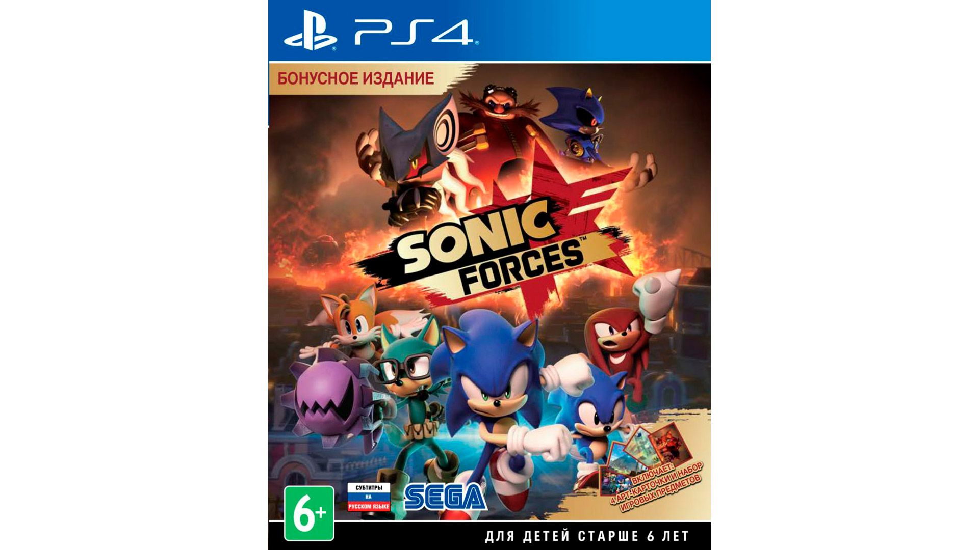 Sonic Forces для Sony PlayStation 4 [PS4SF]