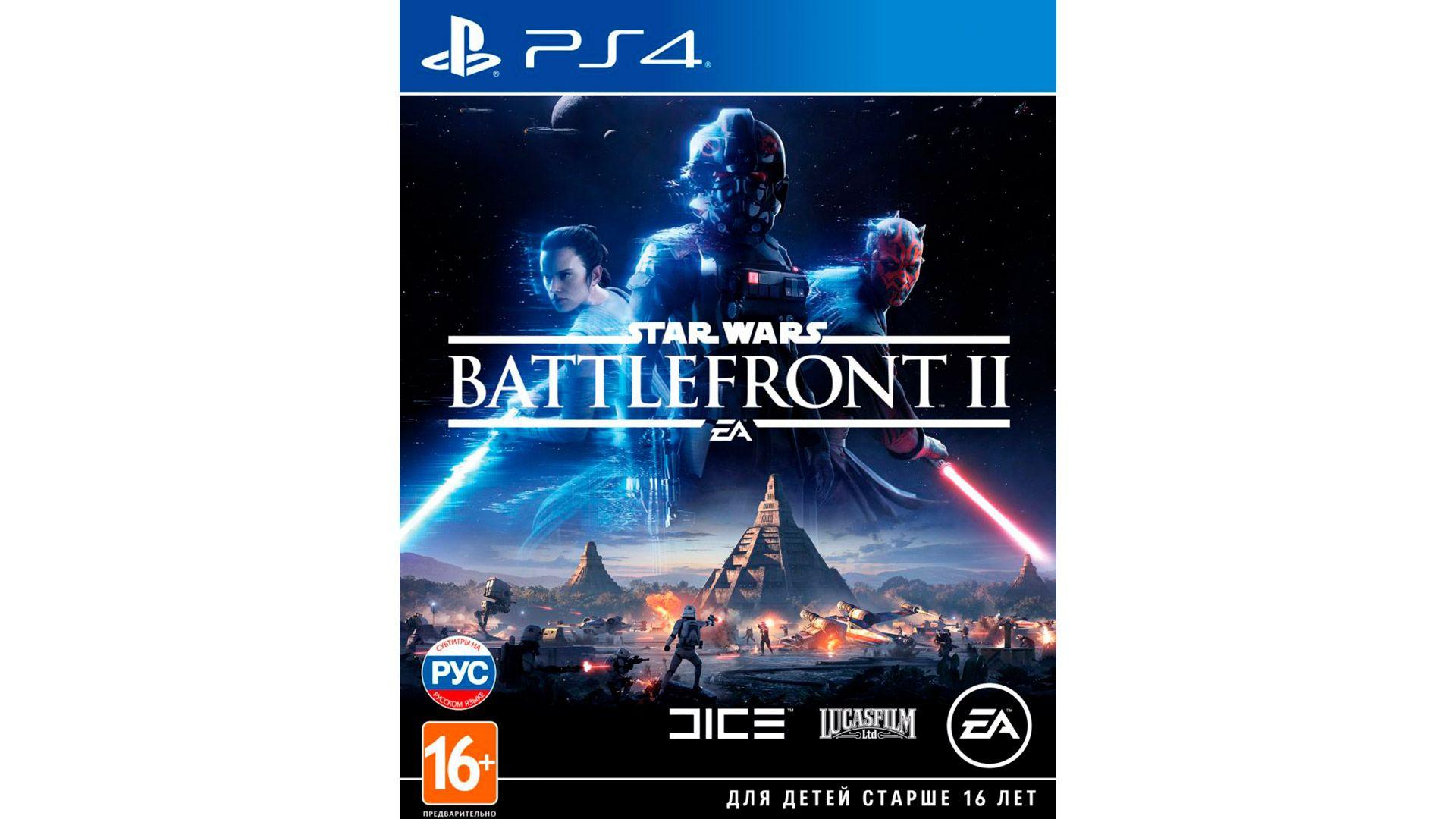 Star Wars Battlefront II для Sony PlayStation 4 [PS4SWB2]