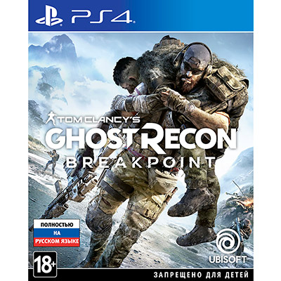 TC Ghost Recon Breakpoint