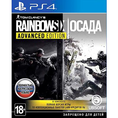 Tom Clancy's Rainbow Six: Осада - Advanced Edition