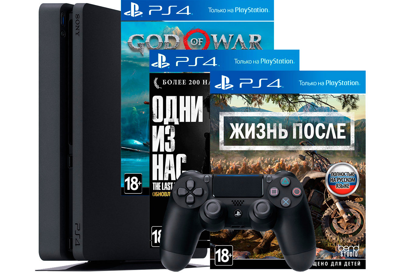 PlayStation 4 1Tb Меганабор игр #2 [PS4S1MEG2]