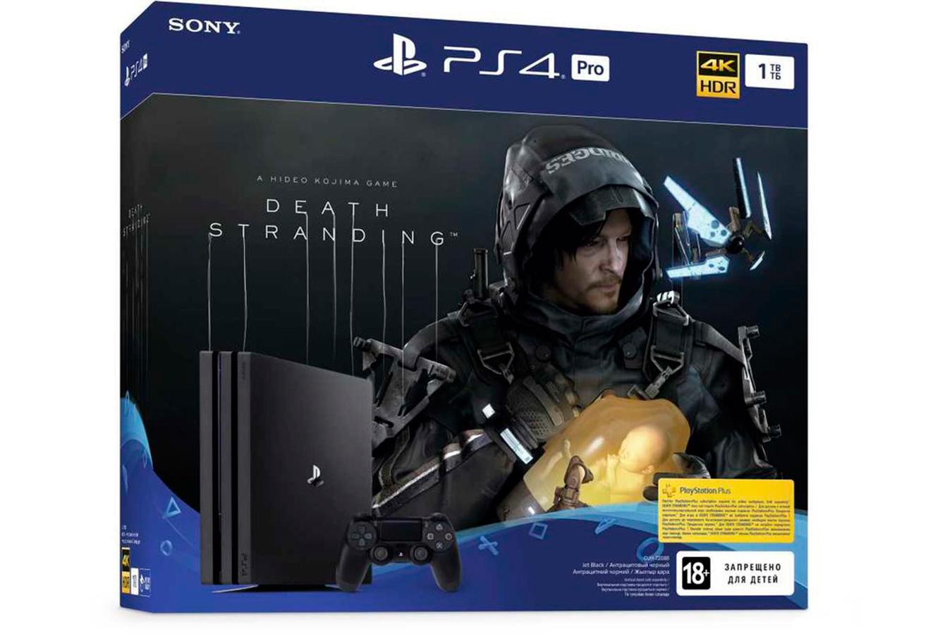 PlayStation 4 Pro приставка с игрой Death Stranding [PS4P1DST]