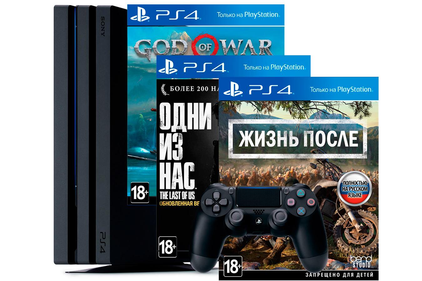 PlayStation 4 PRO Меганабор игр #2 [PS4P1MEG2]