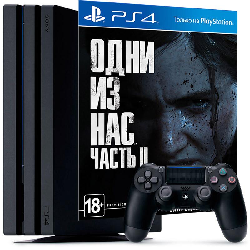 PS4 Pro и Одни из нас 2