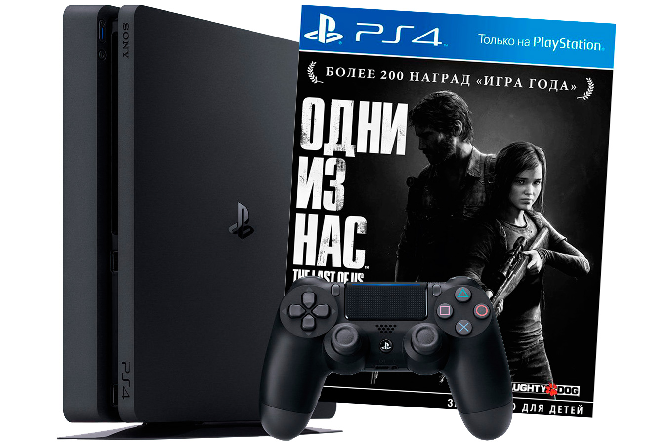 PlayStation 4 Slim 500Gb с игрой Одни из нас [PS4S5LFU]