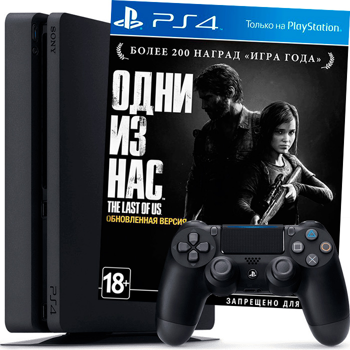 PS4 Slim 500Gb и Одни из нас
