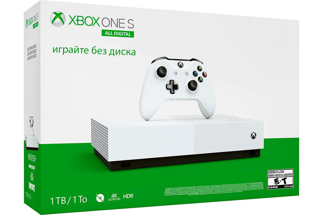 Xbox One S All-Digital Edition [SXO1ADZ]