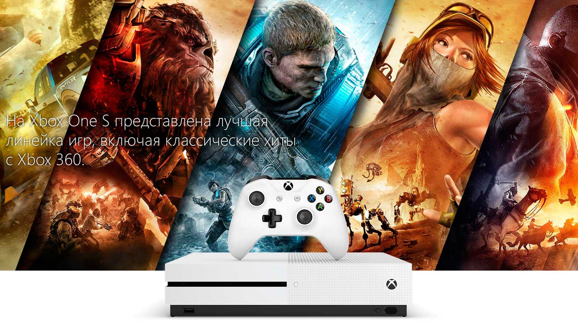 Xbox One S 500Gb 2 джойстика изображение 1