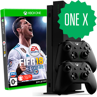 Xbox One X FIFA 18 и 2 джойстика