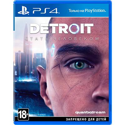 Detroit: Стать человеком игра для Sony PlayStation 4 [PS4DCP]