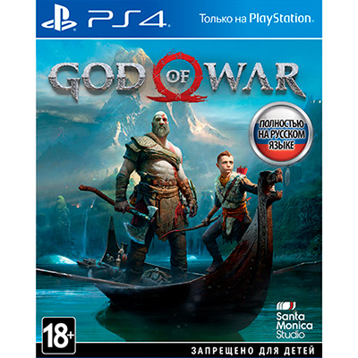 God of War 2018 игра для Sony PlayStation 4 [PS4GW8]